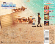 Layton Movie OST Cover Back