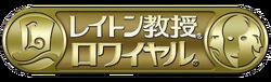 Layton Royale Logo