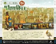 Layton 3 OST Cover Back