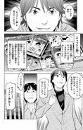 Inazuma Eleven Birth Story 9