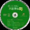 Layton1 Promo CD