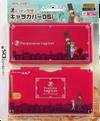Nintendo DSi Cover Rot