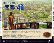 Layton 2 OST Cover back