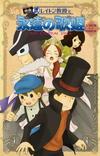 Professor Layton und die ewige Diva Manga
