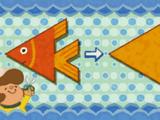 Fishy Triangle