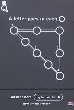 Lw H A Bridge Puzzle Professor Layton Wiki Fandom Powered By Wikia