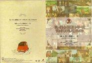 Layton Series Soundtrack Premium CD Cover Front Back