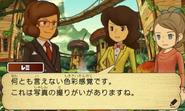 Gespräch im Chîtaque-Dorf (Japanisch)