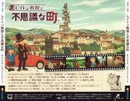 Curious Village OST Cover Rückseite