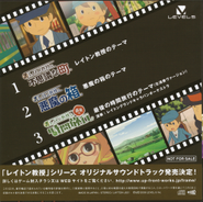 Layton Trilogy OST Cover Back