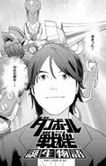 Inazuma Eleven Birth Story 13