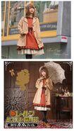 Katrielle Favorite Dress 2