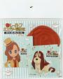 Layton Mystery Tanteisha Sticker Fuji