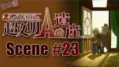 Professor Layton and the Azran Legacy - Translated Scene 23 JP