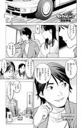 Inazuma Eleven Birth Story 6