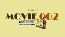 Second Movie