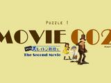 Il Professor Layton: Il Secondo Film (Second Movie)