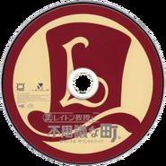 Curious Village OST disc