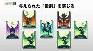 Layton 7 Karten