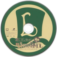 Layton 3 OST Disc