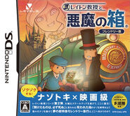Professor Layton und die Schatulle der Pandora Friendly Version