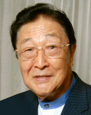 Akira Tago