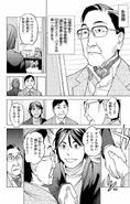 Inazuma Eleven Birth Story 4