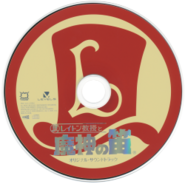 Layton 4 OST Disc