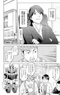 Inazuma Eleven Birth Story 11