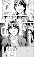 Inazuma Eleven Birth Story 5