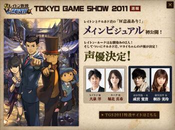 VS Gyakuten Saiban Tokyo Game Show