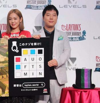 LW-j-puzzle