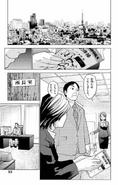 Inazuma Eleven Birth Story 3