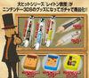Layton Touchpen und 3DS Cartridgehülle