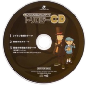 Layton Trilogy OST Disc