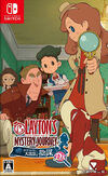 Layton's Mystery Journey - Katrielle und die Verschwörung der Millionäre DX Cover JP