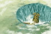 Kuppel von Aslant im See
