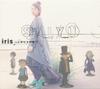 Salyu - iris ~Shiawase no Hako~ (Limited Edition)