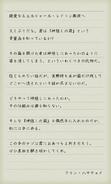 Hathaways Brief jp