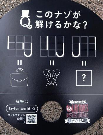 LW-k-puzzle