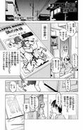 Inazuma Eleven Birth Story 1