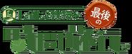 Jikan Logo