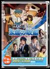 Eternal Diva DVD Case Toho