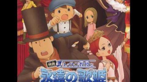Professor Layton and the Eternal Diva OST 3 Cold Open Professor Layton's Theme