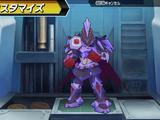 Император MK-3