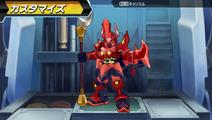 Crimson emperor