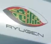 Ryugen brand