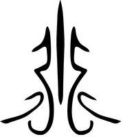 Simbolo Roion