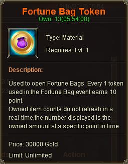 Fortune Token