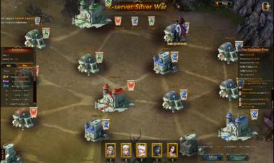 X-Server War (1)